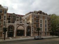 Ваканционен комплекс к.к.Слънчев Бряг